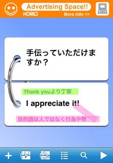 SS1_j.jpg